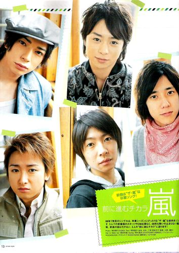 OriconStyle 20080303 002