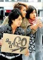 OriconStyle 20080303 005