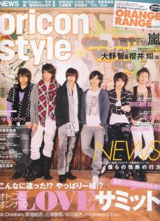 Oriconstyle08031001