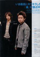 Ginza-2007-1