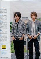 Ginza-2007-4