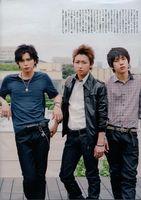 Ginza-2007-5